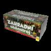 Suur-ilutulestiku-patarei-Garden-Fireworks-128